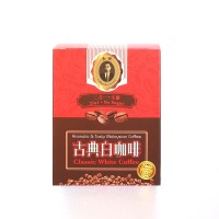 Classic White Coffee Aromatic & Tasty Malaysian Coffee 2 in 1 No Sugar 古典白咖啡(无糖)