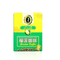 Durian White Coffee Aromatic & Tasty Malaysian Coffee 2 in 1 No Sugar 榴莲咖啡(无糖)