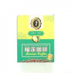 Durian White Coffee Aromatic & Tasty Malaysian Coffee 3 in 1 With Sugar 榴莲咖啡(有糖)