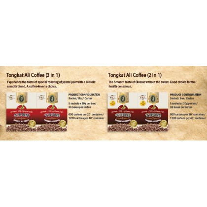 Tongkat Ali White Coffee Aromatic & Tasty Malaysian Coffee 2 in 1 No Sugar 吉里白咖啡(无糖)